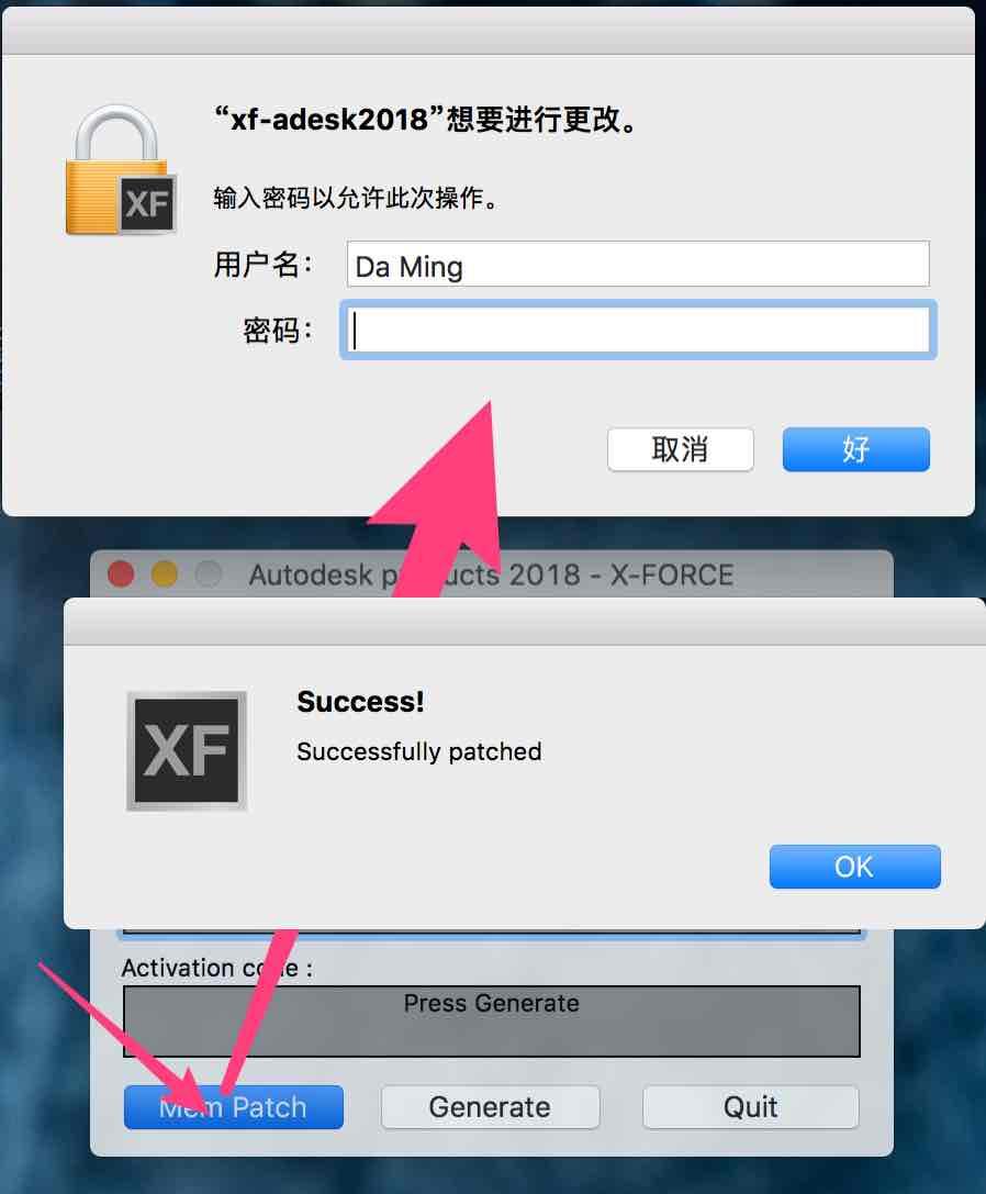 「教程」AutoCAD For Mac 2018 简体中文版安装激活方法,附注册机和汉化包