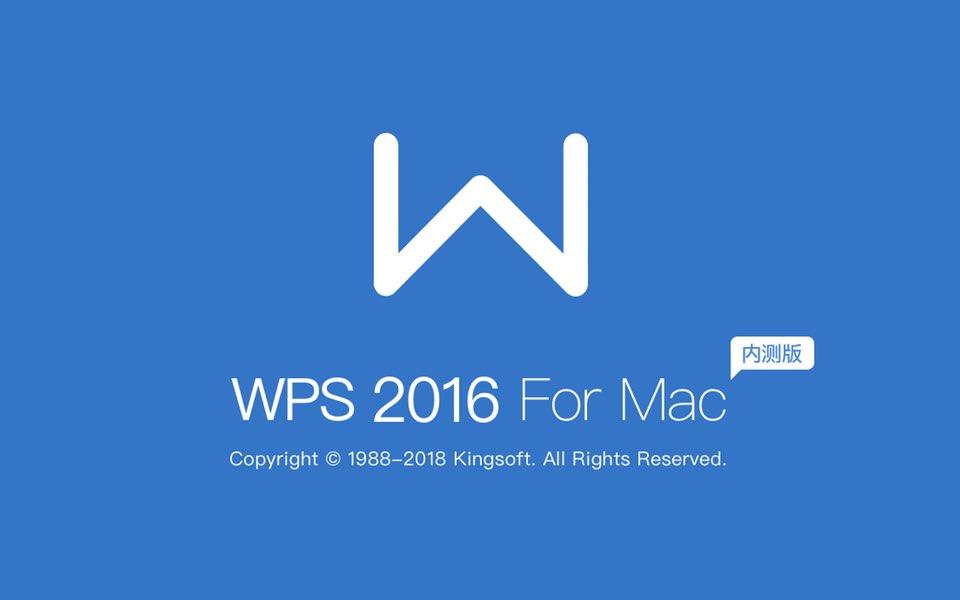 喜大普奔,Mac版 WPS 终于来了