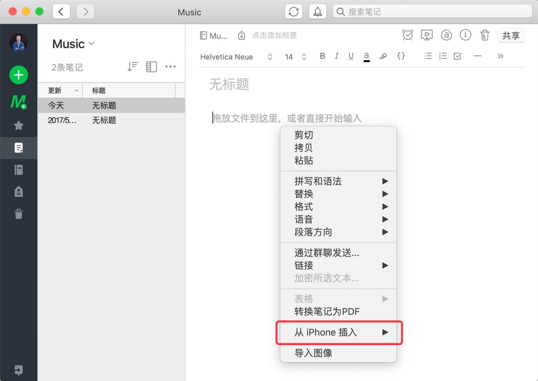 MacOS Mojave 新功能解析:连续互通相机,诱人的更新